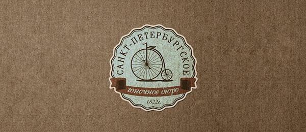Modern Vintage Logos that Inspire